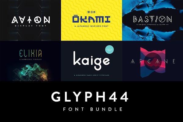 Glyph 44 | Font Bundle
