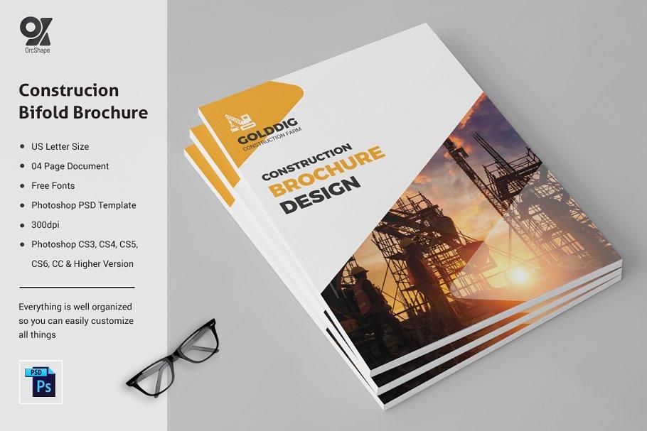Construction Bifold Brochure ~ Brochure Templates ~ Creative
