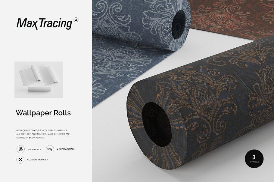 42 Fabric Materials for C4D Octane ~ Fabric Textures ~ Creative Market