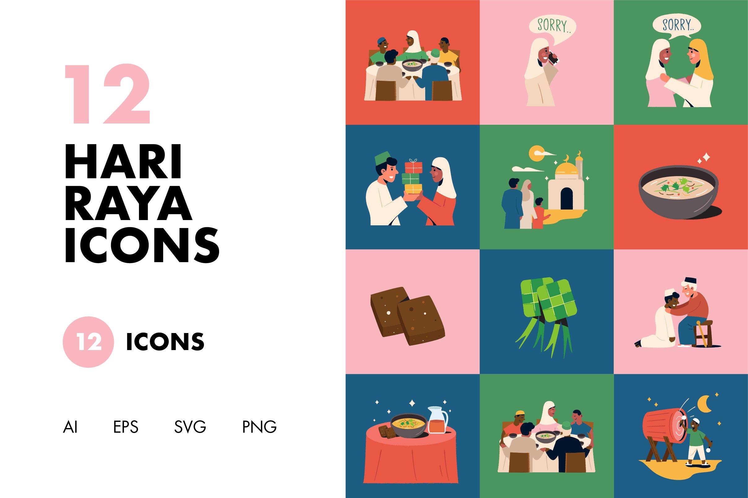 12 Hari Raya Icons Pre Designed Photoshop Graphics Creative Market