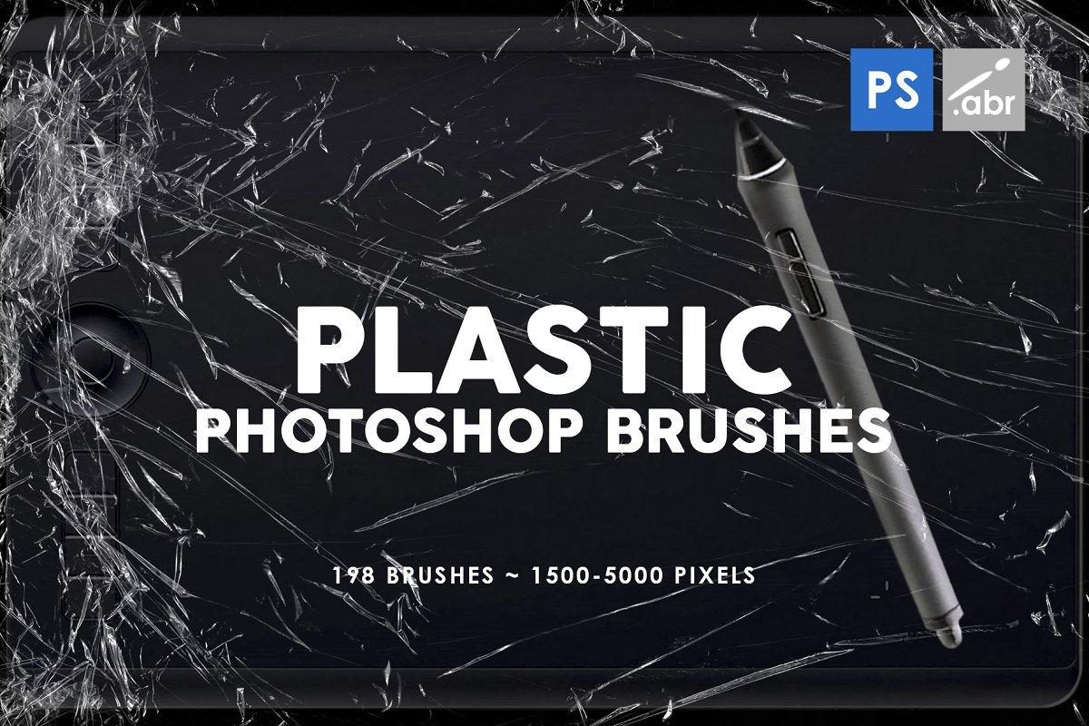 Скачать [Creativemarket] 198 Plastic Photoshop Brushes (2019), Отзывы Складчик » Архив Складчин