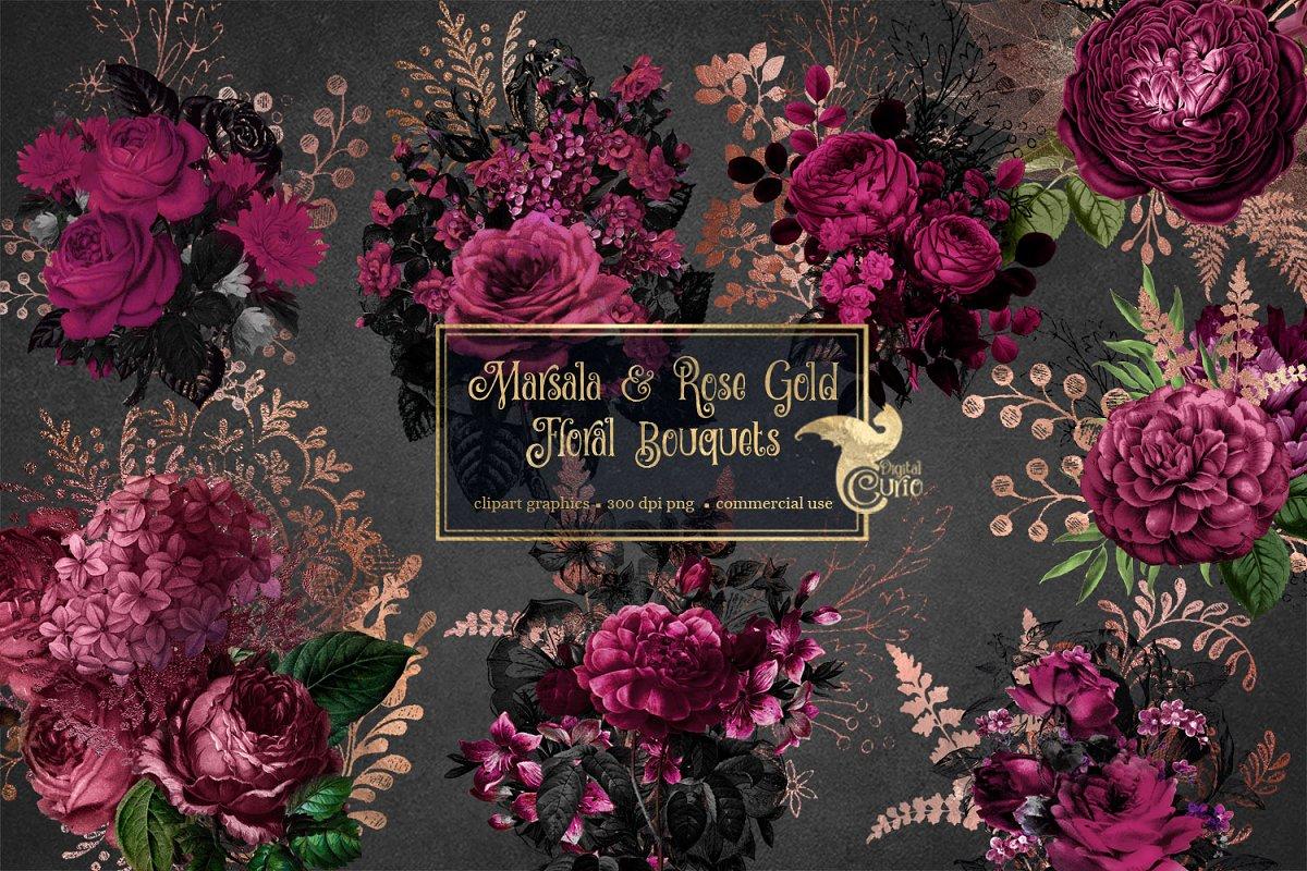 Marsala And Rose Gold Floral Clipart Custom Designed