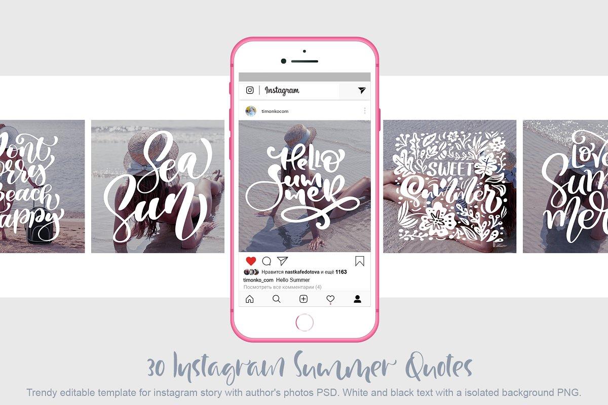 30 Template Instagram summer quotes
