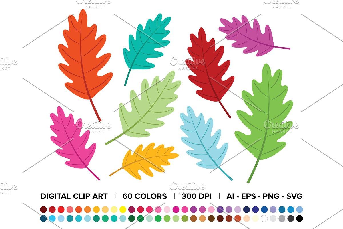 Oak Tree Leaf Clip Art Set