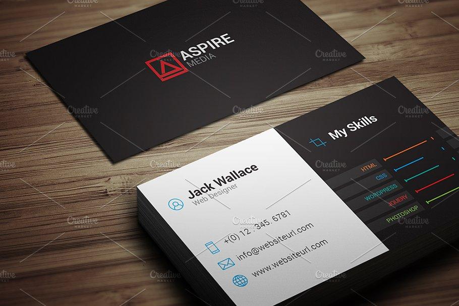Skills Business Card Freelancer Business Card Templates - Web design business cards templates