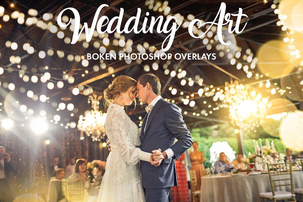 Wedding Bokeh Lights Overlays