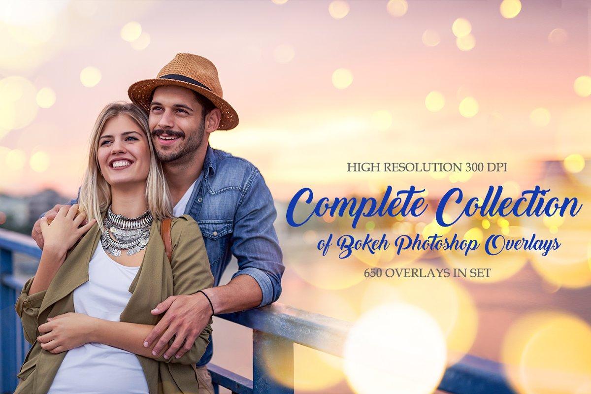 Bokeh Photoshop Overlays-Complete