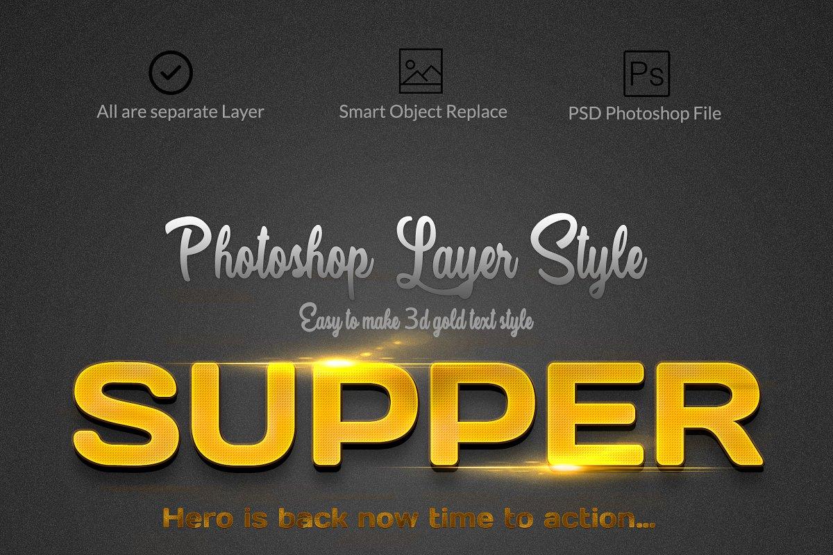 3D Bundle Photoshop Layer Style ~ Photoshop Add-Ons ~ Creative Market