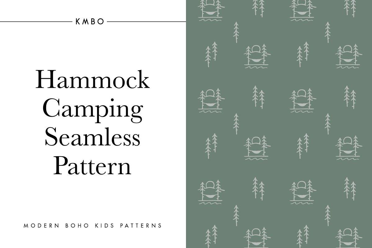 Hammock Camping Seamless Pattern
