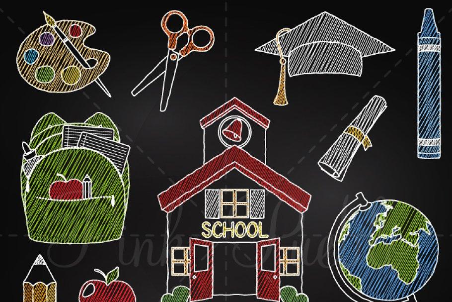 School Chalk Board Clip Art