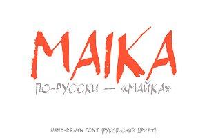 Maika Font