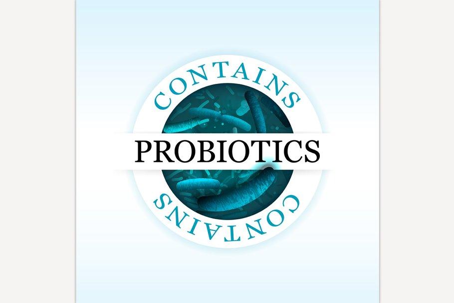 Probiotics vector emblem