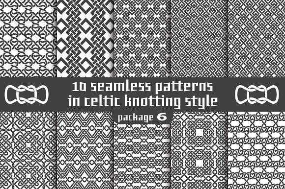 10 celtic patterns. Package 6 - Patterns