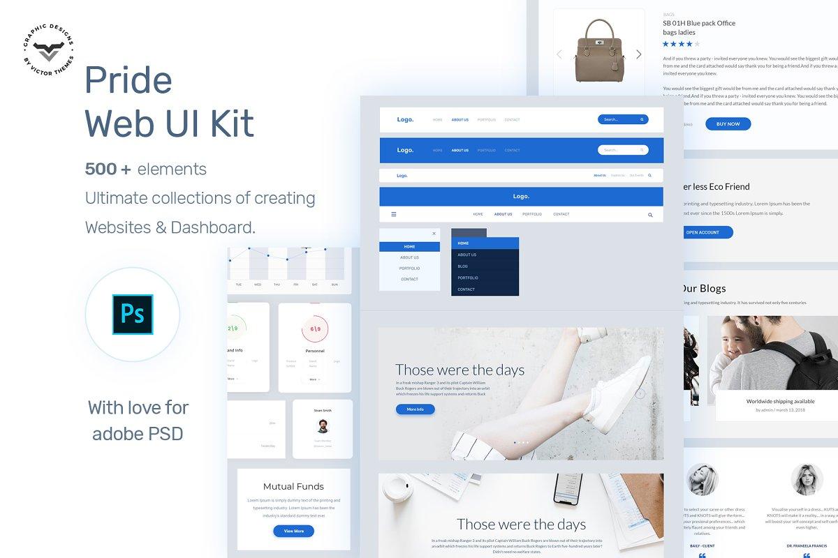 Pride - Web UI Kit