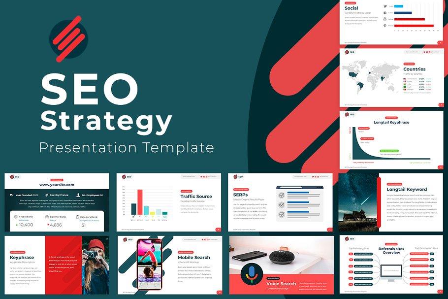 SEO Strategy | Powepoint Template ~ PowerPoint Templates