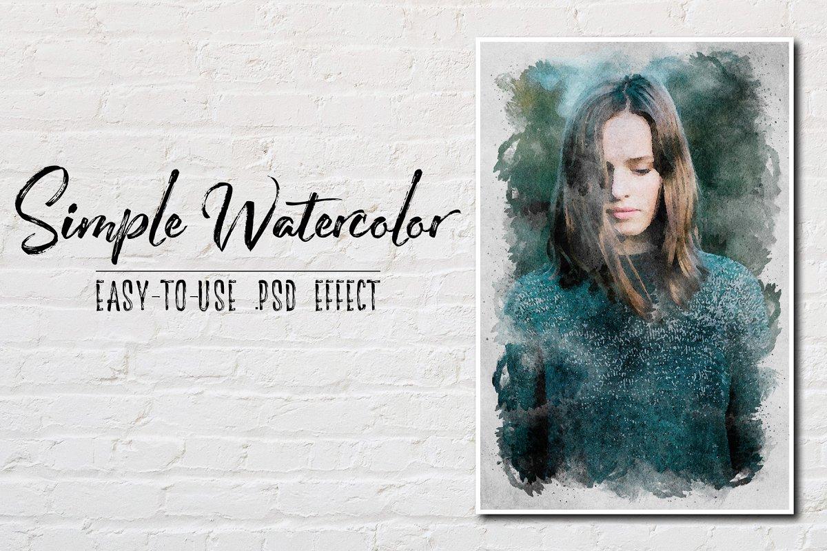 Simple Watercolor Photoshop FX