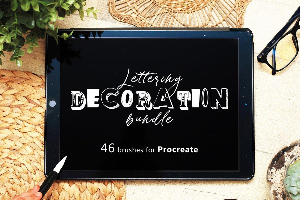 Lettering Decoration Bundle