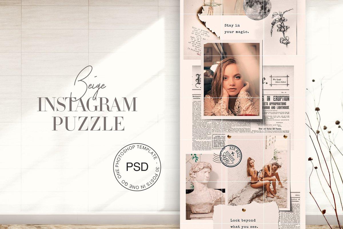 Beige Instagram Puzzle