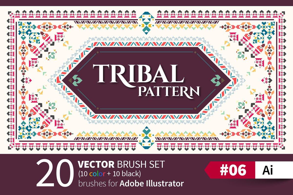 Tribal Pattern Brush #06