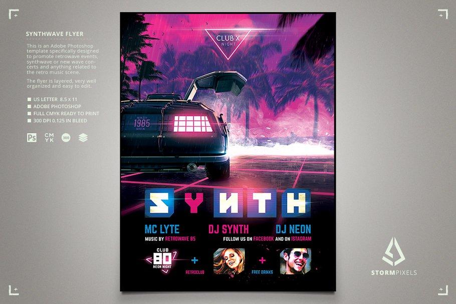 Synthwave Flyer v3 Cyberpunk 1980s
