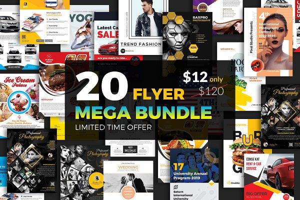 20 Flyer Template Mega Bundle
