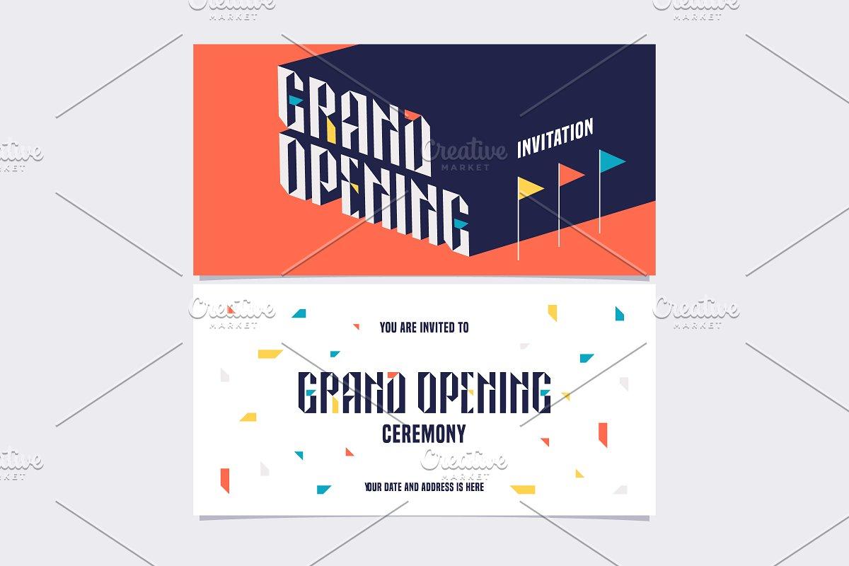 Grand Opening Vector Invitation Card