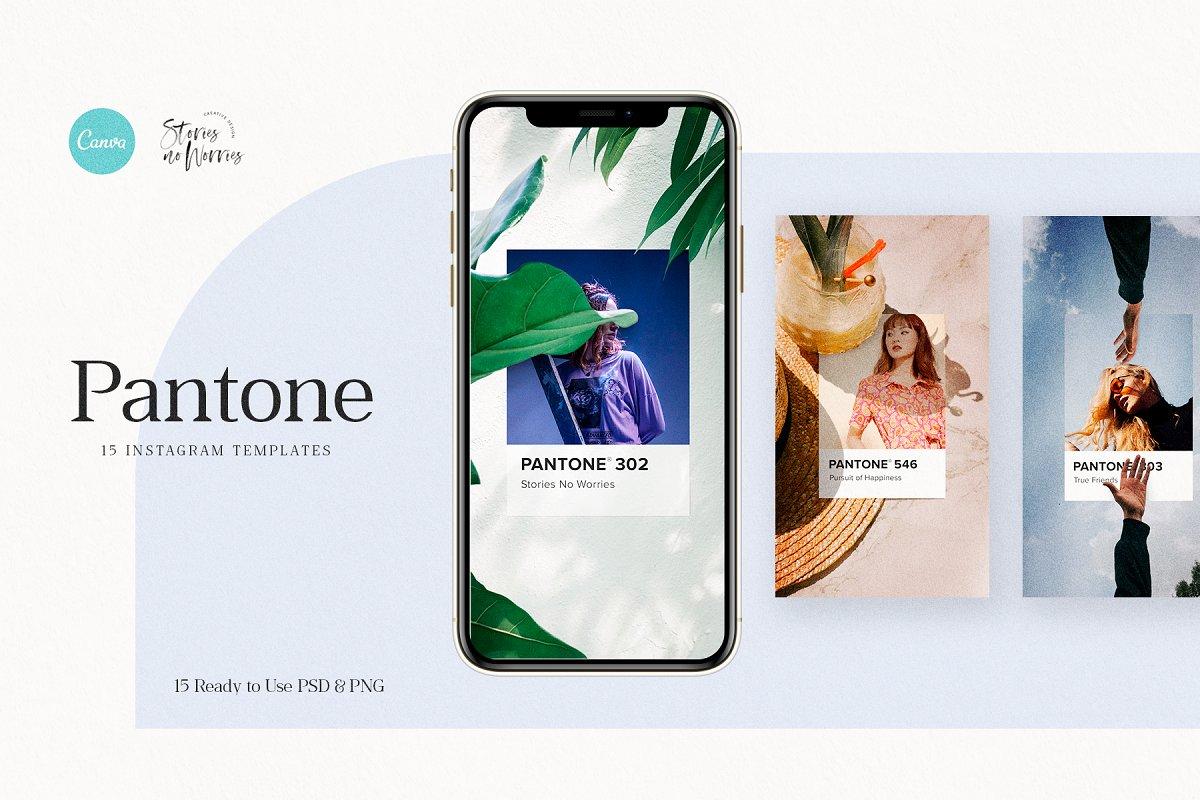 Pantone Stories   Canva & PS