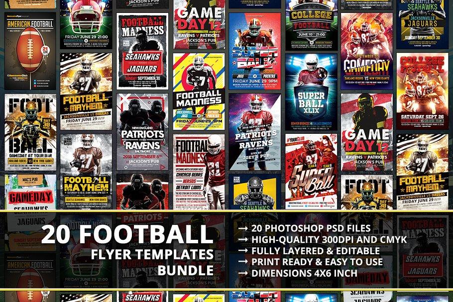 20 Football Flyer Templates Bundle