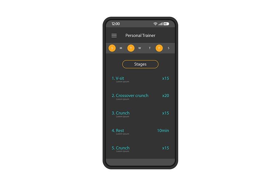 Workout app smartphone interface