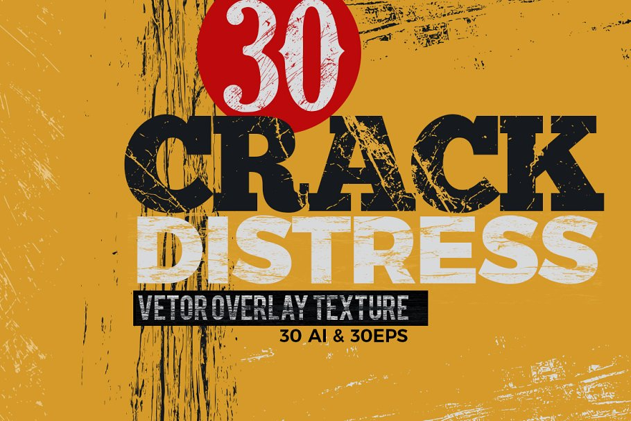 Crack and Distress Vector Overlay