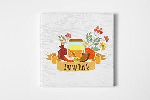 Rosh Hashanah Card Template
