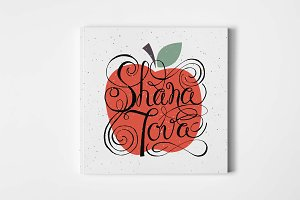 Shana Tova Card Template