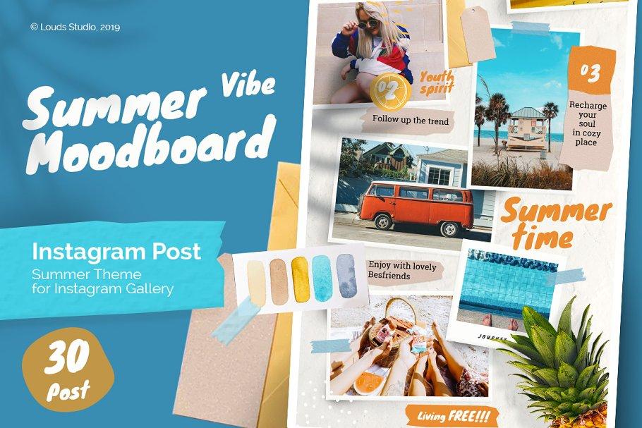 Travella Instagram Moodboard Grid