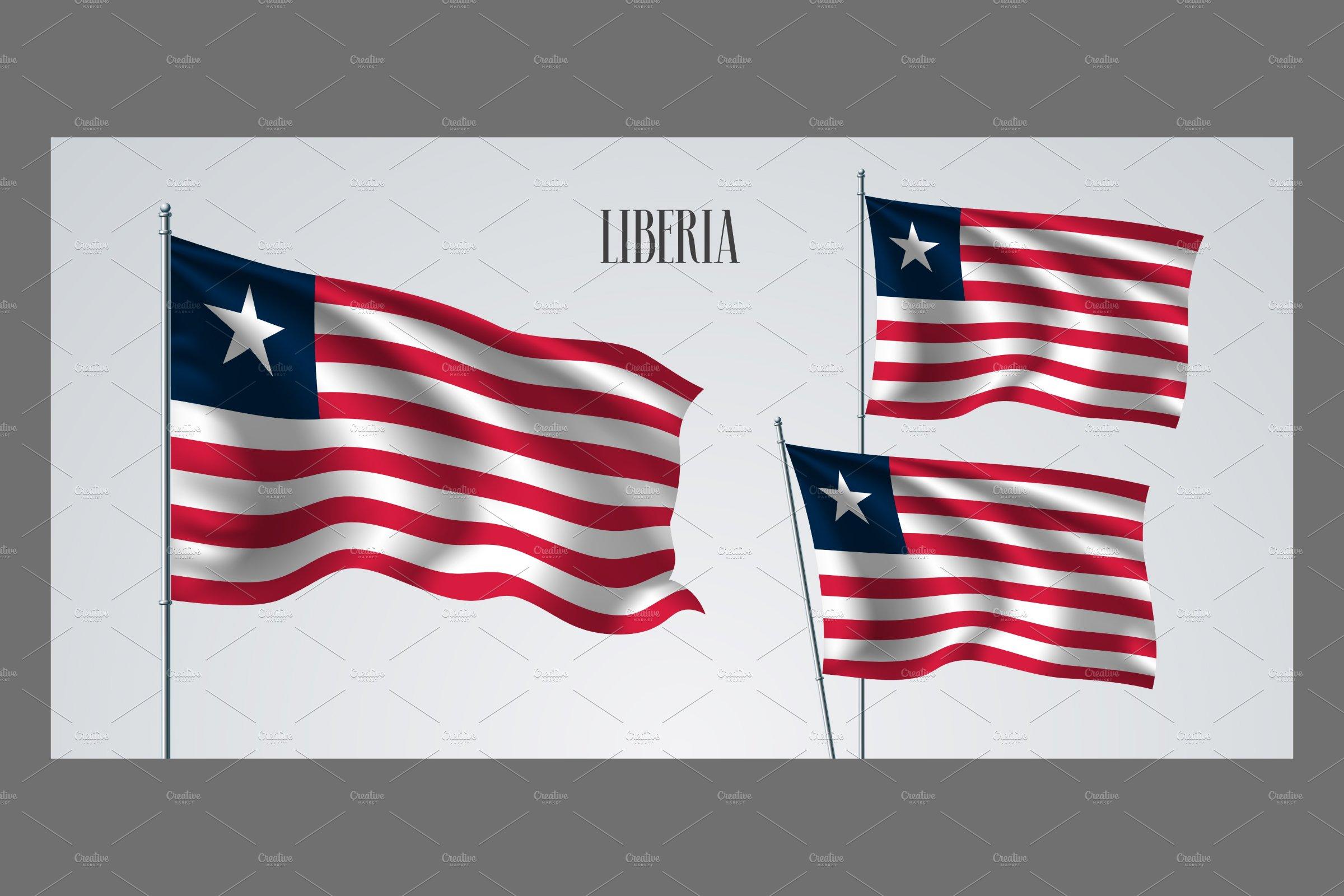 Liberia waving flags vector