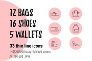 Shoes Bags Wallets Icons