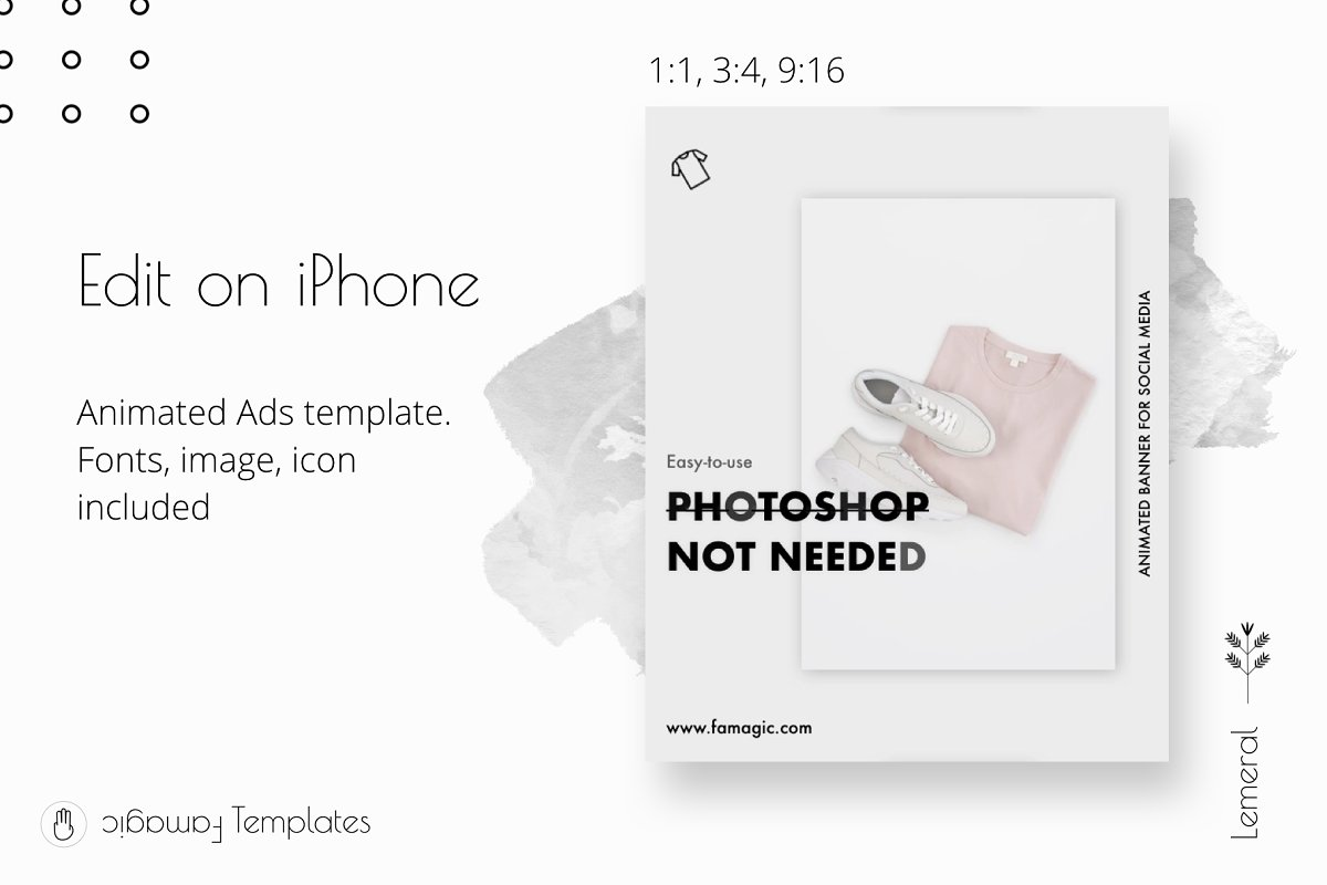 Ads Animated Template – Lemeral