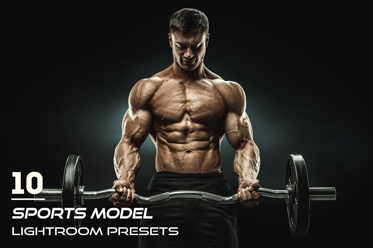 10 Sports Model Lightroom Presets