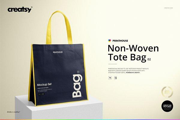 f0d0e18aa2b Product Mockups - Non-Woven Tote Bag ...