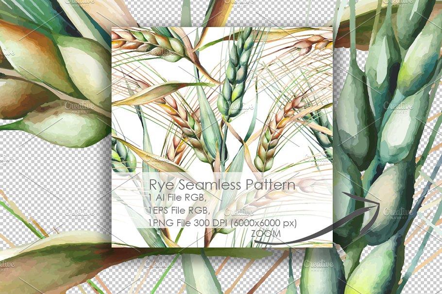 Rye Seamless Pattern