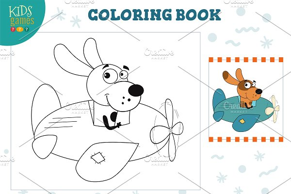 Coloring book, blank page vector