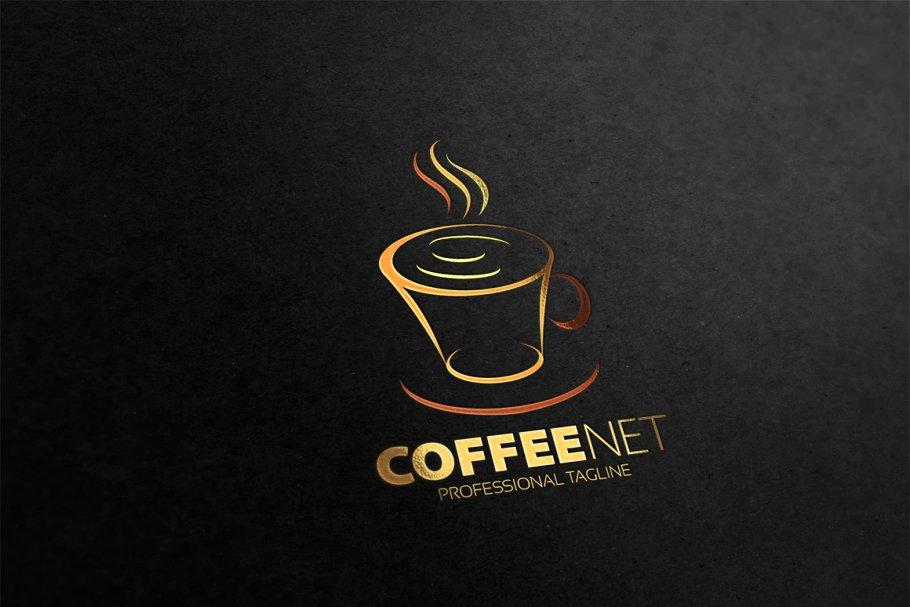 Coffee Net Logo