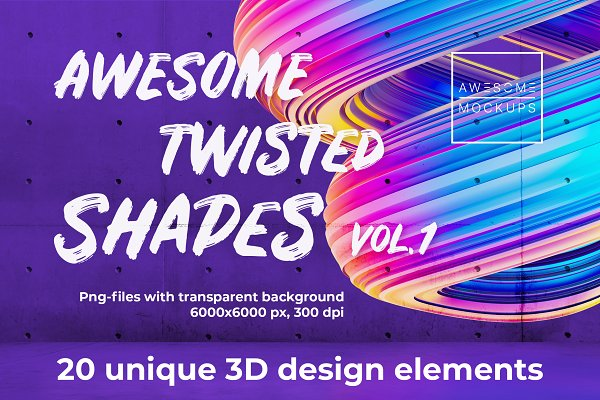 Awesome Twisted Shapes