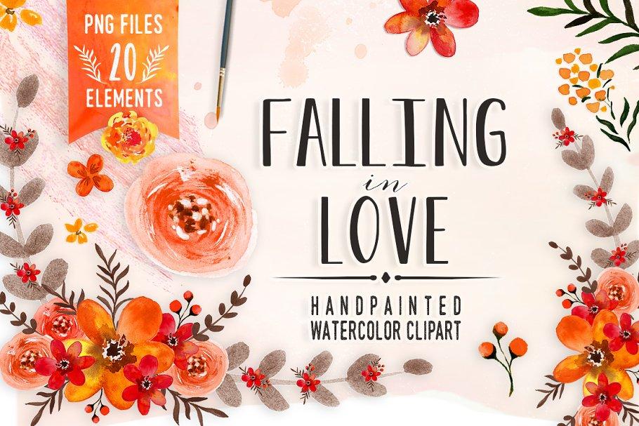 Falling in Love - watercolor clipart