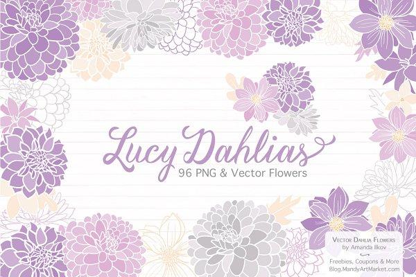 Lavender Dahlia Flowers Clipart