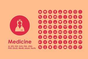 72 medicine icons