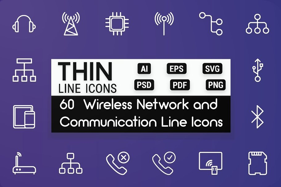 Network and Communication Line Icons