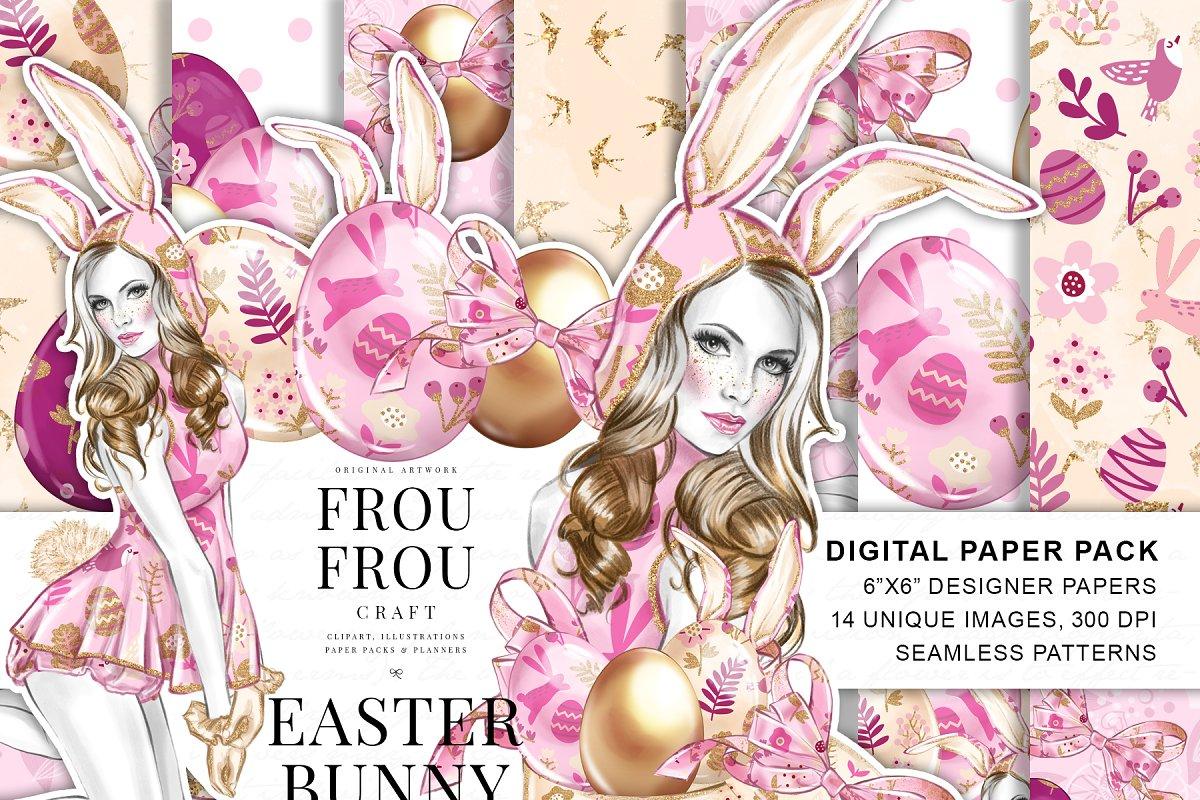 Easter Bunny Digital Paper Pack