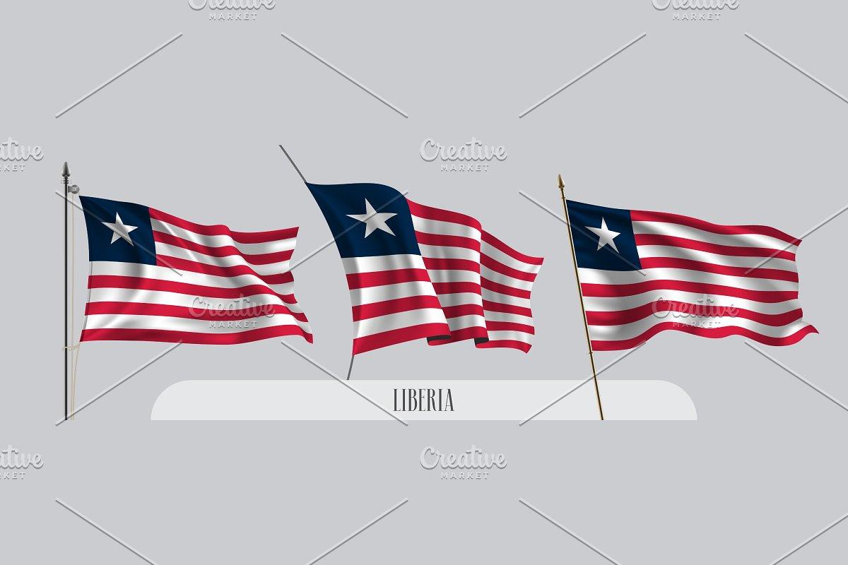Set of Liberia waving flags vector