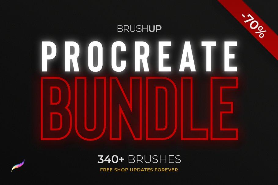 Procreate Bundle 70% OFF