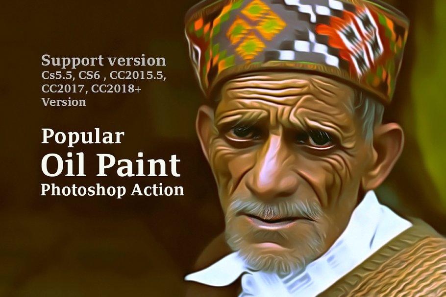 Popular Oil Paint Action